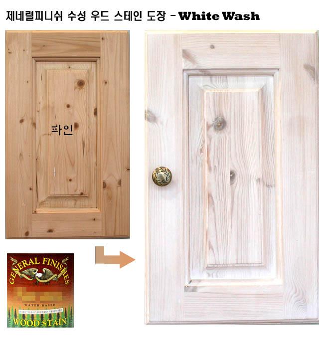 White Wash Pickling Stain On Pine: 베스트쇼핑몰 오일스테인